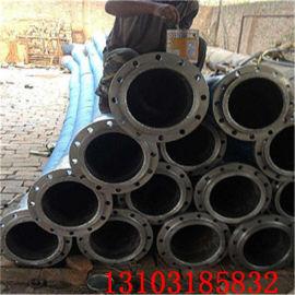 柔性输水胶管A大庆柔性输水胶管厂家