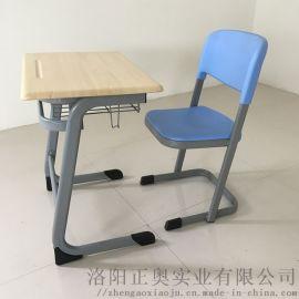 学生课桌椅供应商 教学课桌椅厂家