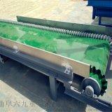 管链式粉 fu型链式刮板输送机 圣兴利 粉料刮板输