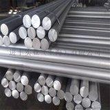 大量現貨 6063T6鋁板鋁棒線材 按需定製