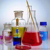 重庆四川大学研究通用有无机实验化学试剂哪里有 的