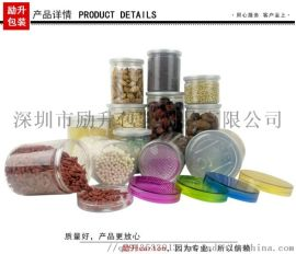 pet塑料罐食品日用品環保包裝 勵升 85*120