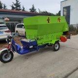 自動撒料車廠家 ,電動養殖喂料車 ,秸稈青儲撒料車