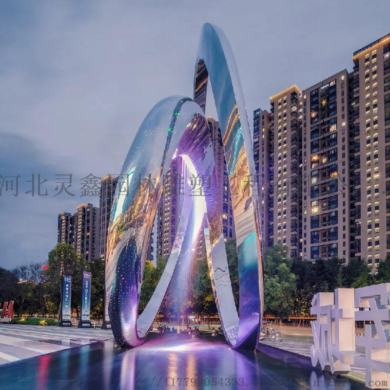 景区不锈钢抽象圆环雕塑