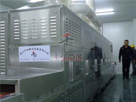 牛肉微波脱脂熟化设备, 隧道式微波烘干设备