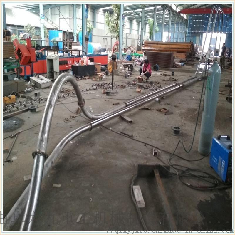 水泥廠管鏈輸送機 不鏽鋼管鏈提升機管鏈 LJXY