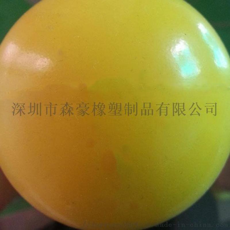 强身健体智能太极球 伸筋拨骨松腰太极运动球