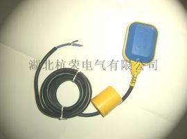 液位控制器HQFQ-B/4 、浮球液位开关