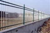 锌钢围栏网定制小区别墅学习围栏