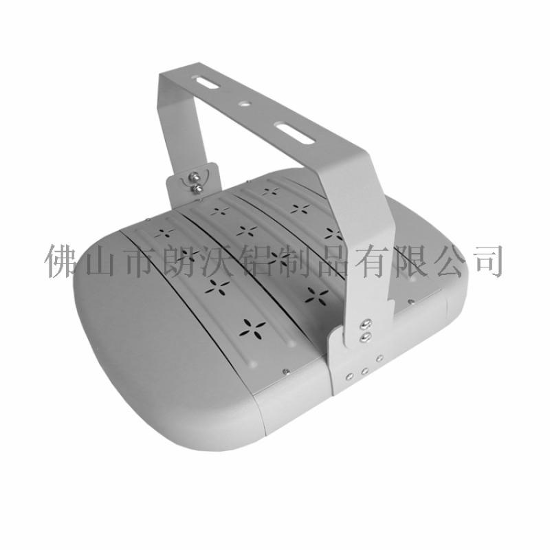 90w/150w隧道燈外殼 隧道燈模組套件