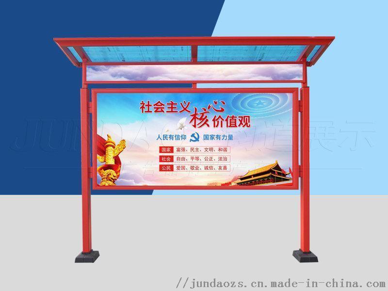 宝鸡现代风格广告宣传栏-公园宣传栏制作公司