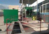渭南工业污水处理设备