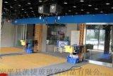 养殖-洗车房专业玻璃钢格栅厂家