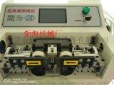 钜海直销超高频焊锡机 高频焊接机线缆接插头