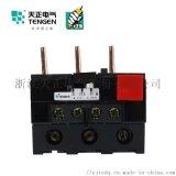 天正电气(TENGEN)JRS1-80 电热式  23A-80A 热过载保护器 热过载保护器 过载继电器