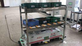 AGV水平输送线,AGV小车