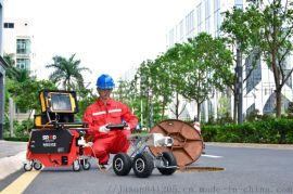 管道验收检测管道机器人厂家CS-P300C