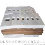 输送煤设备用高分子耐磨板 UPE高分子刮板生产厂家