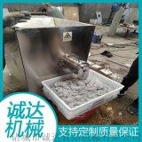 雞肉滑絞肉機器,供應雞肉滑加工設備
