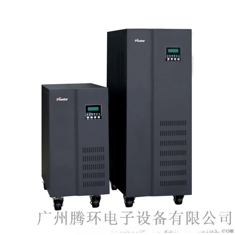 工频机UPS电源 宝星SP10K三相输入后备电源