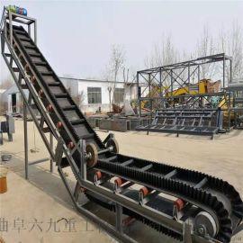 沙子大倾角皮带机 土方输送机LJ1 挡边式运输机