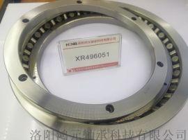 生产厂家XR496051交叉圆锥滚子轴承
