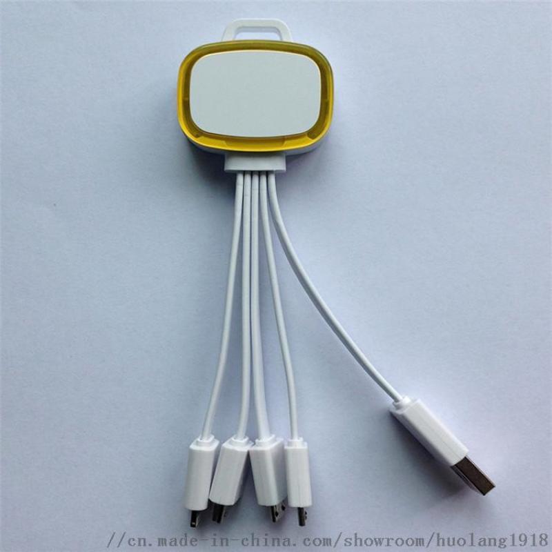 钥匙扣数据线发光logo定制手机充电线