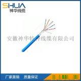 阻燃鐵路信號電纜ZR-PTYA、ZR-PTYA23