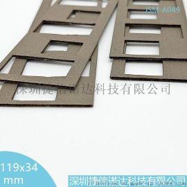 导电泡棉JSM-A049
