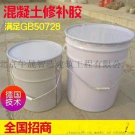 丹阳ws改性环氧树脂, 加固修补用环氧树脂
