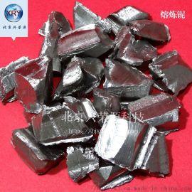 熔炼铌块 99.9%高纯铌块 高温合金用金属铌