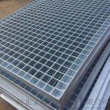 钢格栅板, 济南钢格栅板生产厂家