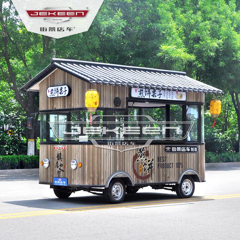 街景店车多功能四轮餐车流动餐车摆摊小吃车