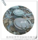 DN450防爆门厂家煤粉仓重力防爆门