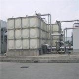 玻璃钢聚氨酯水箱 农业灌溉用一体化封闭水箱