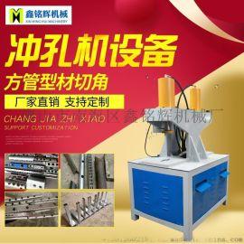 自动数控冲孔机 液压不锈钢冲孔机