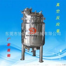 工业液体搅拌桶 不锈钢化工防腐搅拌罐