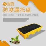 杭州油桶塑料棧板_油桶專用托盤廠家批發
