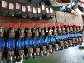 电磁阀DSG-02-2C6B-D2-10