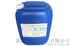 高效化学清洗剂L-412安徽化工厂循环水系统除垢用