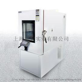 高低温试验箱排名