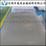 专业窄幅钛板制造商规格φ500*1000