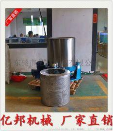 厂家直销三足离心脱水机污泥蔬菜离心脱水机
