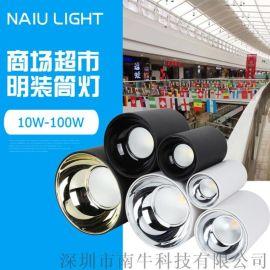 LED明装筒灯防雾10W20W30W40W50W免开孔吸顶筒灯