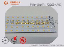 铝基板加工, 铝基电路板打样, 祺利捷LED线路板