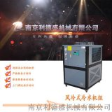冷水機,冷水機組,冷水機廠家,南京冷水機廠家