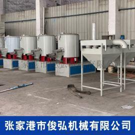 江苏实验室高速混合机 塑料搅拌机 多用途高速混合机