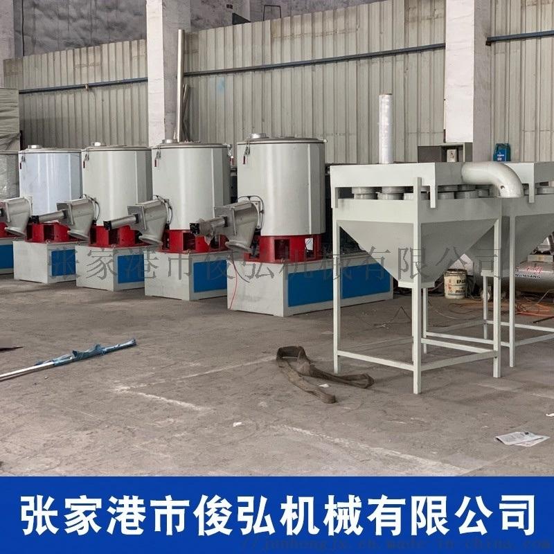 江蘇實驗室高速混合機 塑料攪拌機 多用途高速混合機