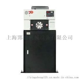 压管机 缩管机上海郢盛数控压管机