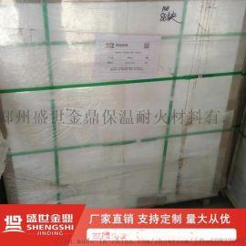 度耐高温硅酸钙保温板-高密度防水硅酸钙保温板